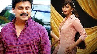 Anushka Shetty With Dileep In Baba Sathya Sai | New Movie | Hot Cinema News