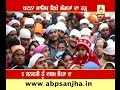 Large number of People gathered in Patna