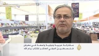 فلسطين تقرأ وتحرر الثقافة من حواجز الاحتلال