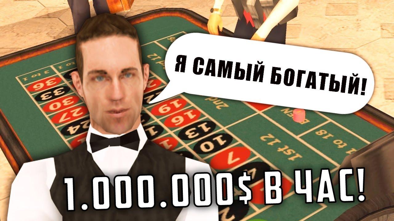 казино играть рулетку