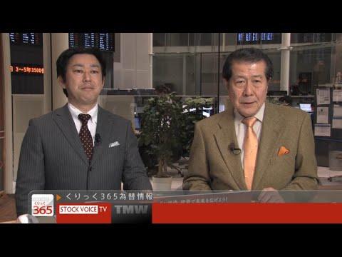 くりっく365為替情報/ 岡安商事 吉田浩一さん
