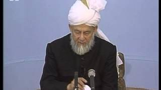 Urdu Darsul Quran 12th Jan 1998: Surah An-Nisaa verses 62-68