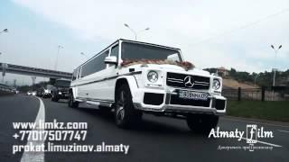 Самый крутой лимузин Гелендваген в Алматы(Лимузины Алматы 87017507747 www.limkz.com., 2015-09-26T17:36:28.000Z)