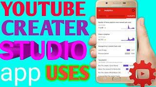 ما هي استخدامات يوتيوب creater studio التطبيق في تاميل