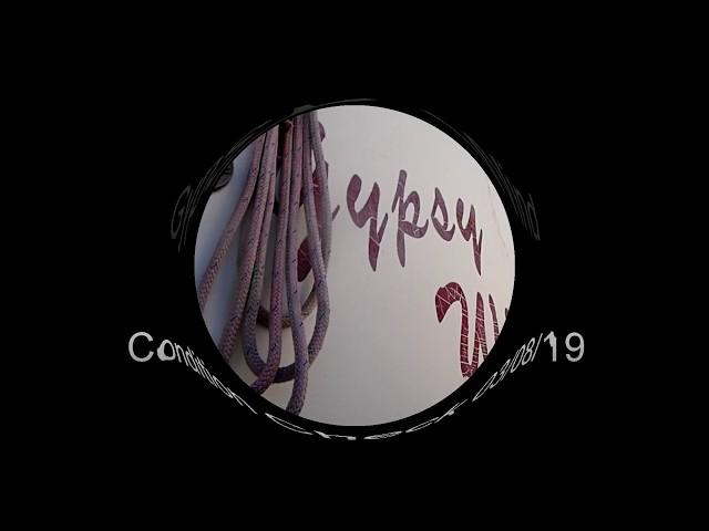 Gypsy Wind 03/08/19