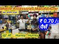 Mobile accessories manufacturer  ||  Mobile accessories wholesale market delhi Mp3