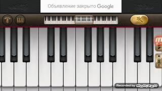 """""""Катюша"""" на фортепиано."""