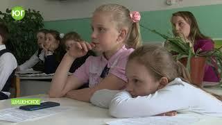 Научная конференция школьников в Шушенском