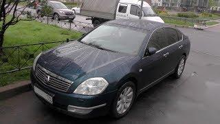 Выбираем б\у авто Nissan Teana J31 (бюджет 400-450тр)