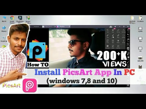 PicsArt For PC || How To Install PicsArt App In PC (Windows 7,8,10) 2017