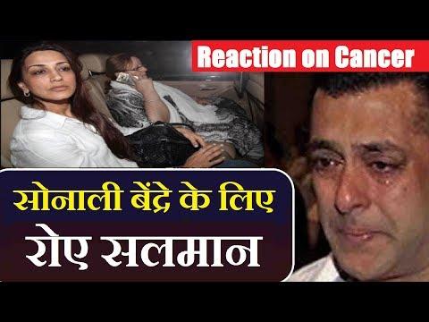 Salman Khan Emotional Reaction on Sonali Bendre's Cancer   Salman on Sonali   FCN