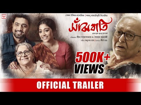 Sanjhbati  Trailer | Soumitra | Dev | Paoli | Bengali Movie 2019
