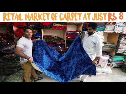Wholesale And Retail Market Of Carpet In Delhi | Cheapest Carpet Market | Vlog 30th