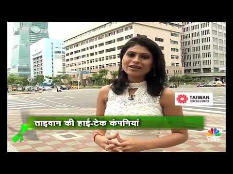 The High-Tech Companies Of Taiwan | Acer | Advantech | Tech Guru | CNBC Awaaz