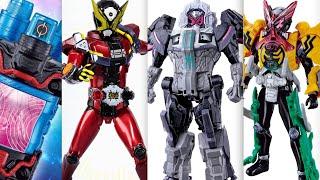 vuclip 11月〜12月発売分までの仮面ライダージオウ おもちゃ情報を細かく確認しよう!