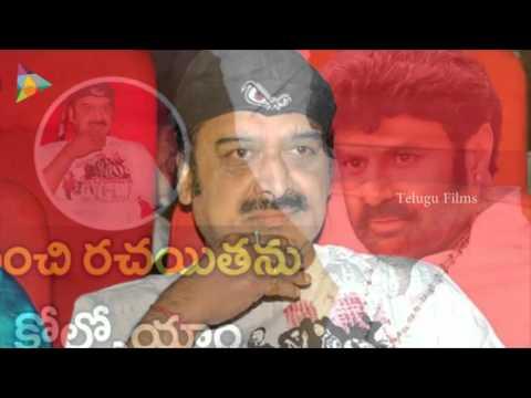 Nannaku Prematho Title SongDedicated to Sri Satyamurthy GaruDSP and SagarYouTube 720p