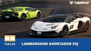 Lamborghini Aventador SVJ Nurburgring Record | YallaMotor.com