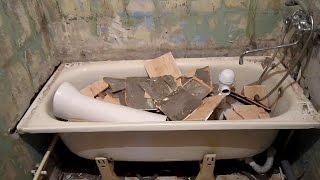 Как НЕ надо делать укладку плитки при ремонте в ванной. Укладка плитки на плитку и окрашенные стены(, 2017-01-25T17:59:58.000Z)