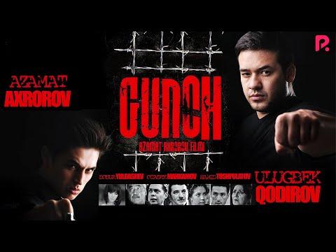 Gunoh (o'zbek film) | Гунох (узбекфильм) #UydaQoling