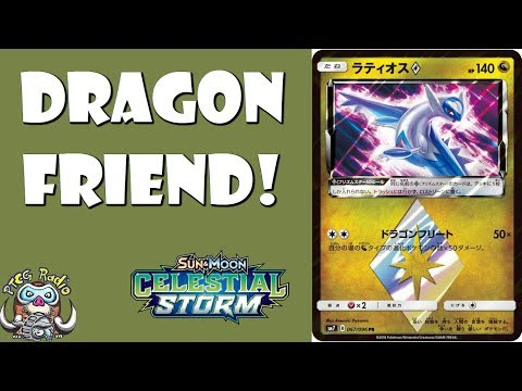 Latios Prism Star is Great for Dragon Decks! (Pokemon TCG)