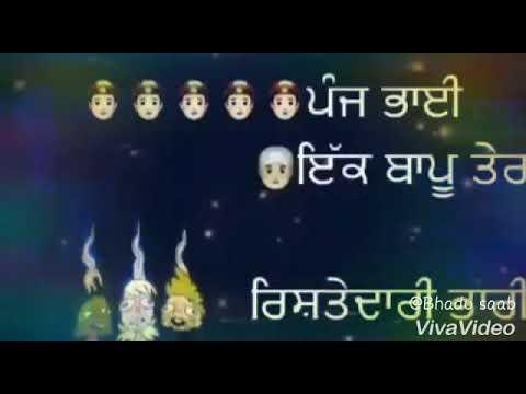 Chamkila Whatsapp Status Video Song Att Song