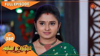 Agni Natchathiram - Ep 380 | 23 Feb 2021 | Sun TV Serial | Tamil Serial