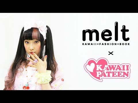 melt × KAWAII♡PATEEN with  RinRin Doll【with English Sub】|melt × KAWAII♡PATEEN! RinRin Dollインタビュー!
