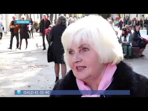 Телеканал UA: Житомир: 18.10.2019. Новини. 17:00