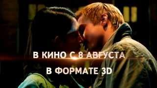 «Сделай шаг: Лови момент» — фильм в СИНЕМА ПАРК