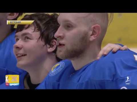 Сюжет XSPORT NEWS о матче Украина - Нидерланды