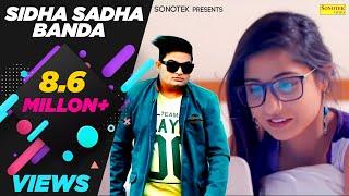 Sidha Sadha Banda | Raju Punjabi | VR Bros | Popular Dj Songs | Latest Haryanvi Songs Haryanavi