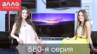 Видео-обзор телевизоров LG 580-серии(Купить телевизоры LG 580-серии: LG 32LB582V ..., 2014-06-27T14:10:58.000Z)