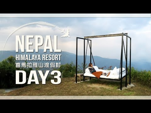 NEPAL VLOG | The luxury Dwarika's Resort in the Himalaya - 喜馬拉雅山奢華度假村 - Resort en Himalaya | Sio
