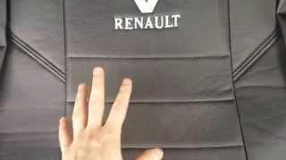 видео Чехлы Рено Сандеро (ЭКОкожа + перфорация) коньячные кирпичи