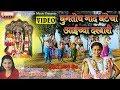 Download Ghumtoi Nad Ghantecha Aaichya Darbari | Kiran Gaikwad | Ekvira Aai  Song - Orange Music MP3 song and Music Video