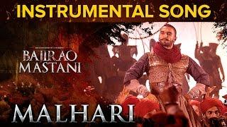Malhari Instrumental Song | Bajirao Mastani | Ranveer Singh