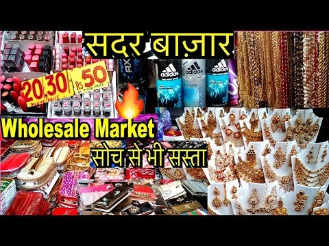 Wholesale market Sadar bazar Delhi | Bridal Jewellery Set, Girls accessories, Branded Cosmetics,