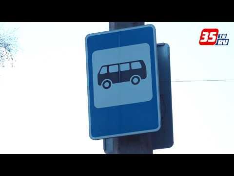 """В Вологде изменится расписание """"дачных"""" автобусов"""