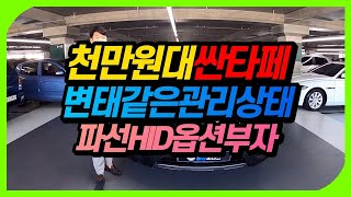 [판매완료] ★운전의 …