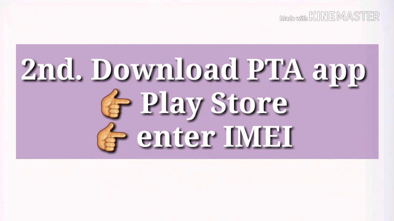 How To Check Your PTA Mobile Registration  PTA Device Verification System PTA Complaint
