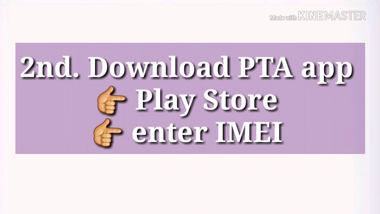 How To Check Your PTA Mobile Registration  PTA Device Verification System PTA Complaint