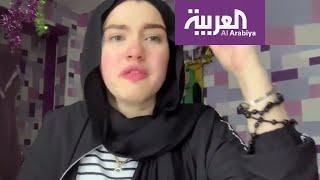 تفاعلكم   القبض على إحدى مشاهير تيك توك في مصر بتهمة التحريض على الفجور