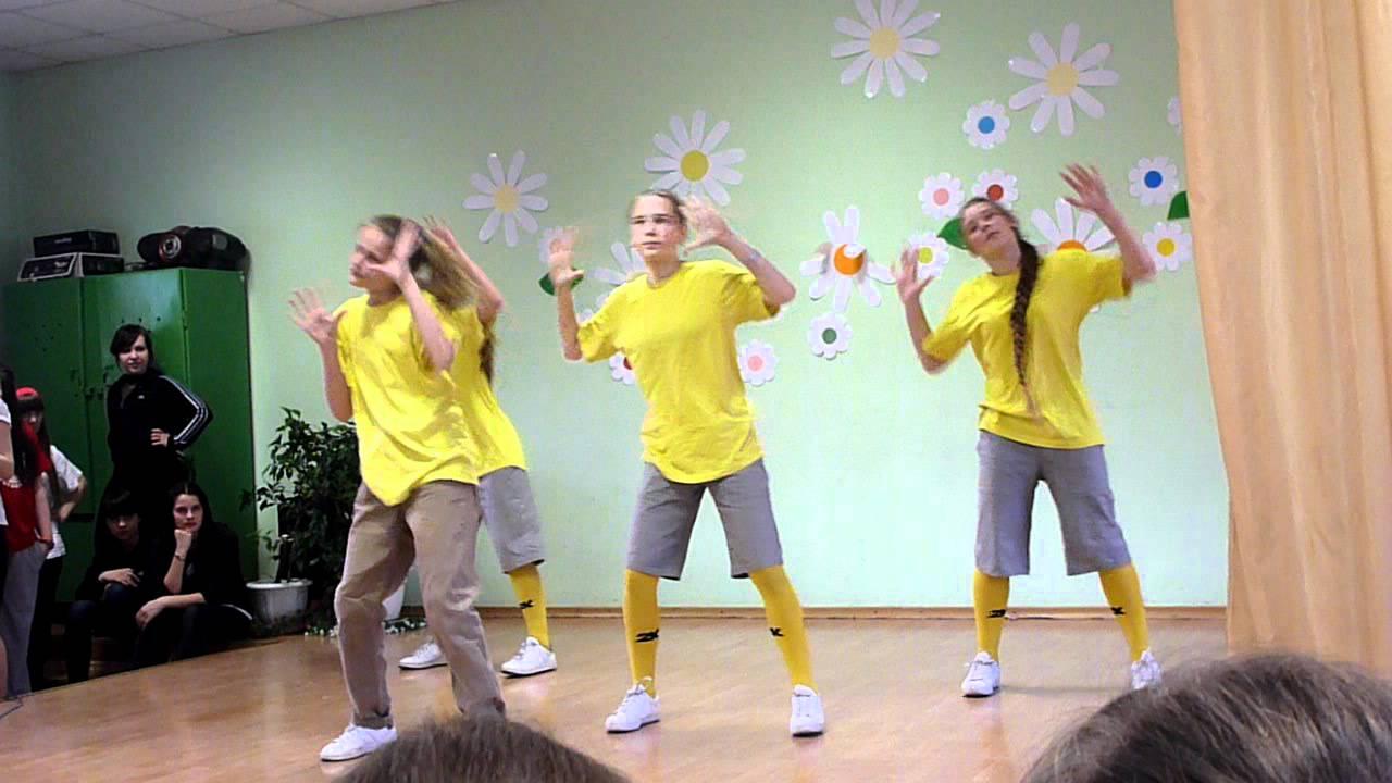 Танцевальное поздравление 8 марта