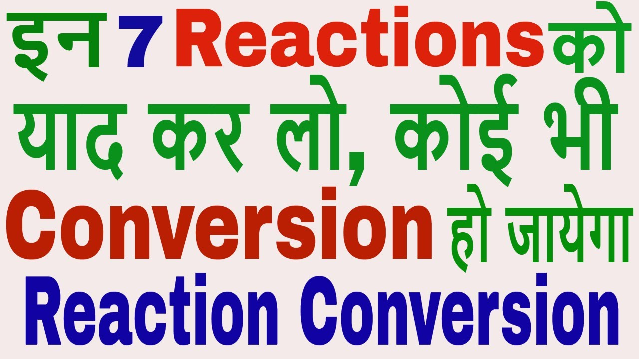 6f506d217118 Reaction Conversion in Organic Chemistry in hindi (part-1)  Super ...