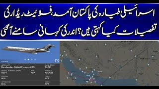 Inside Story behind mysterious plane that came from Israel to Pakistan