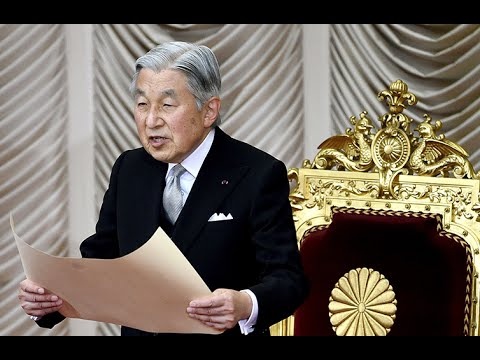 The Emperor's Abdication from the Chrysanthemum Throne of Japan