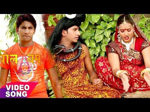 सुपरहिट गीत 2017 - Milal Ba Bar Baurahaba - Raju Yadav Pritam - Sweta Singh - Bhojpuri Kanwar Songs