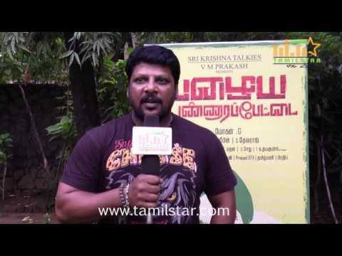 Johnny at Pazhaya Vannarapettai Movie Audio Launch