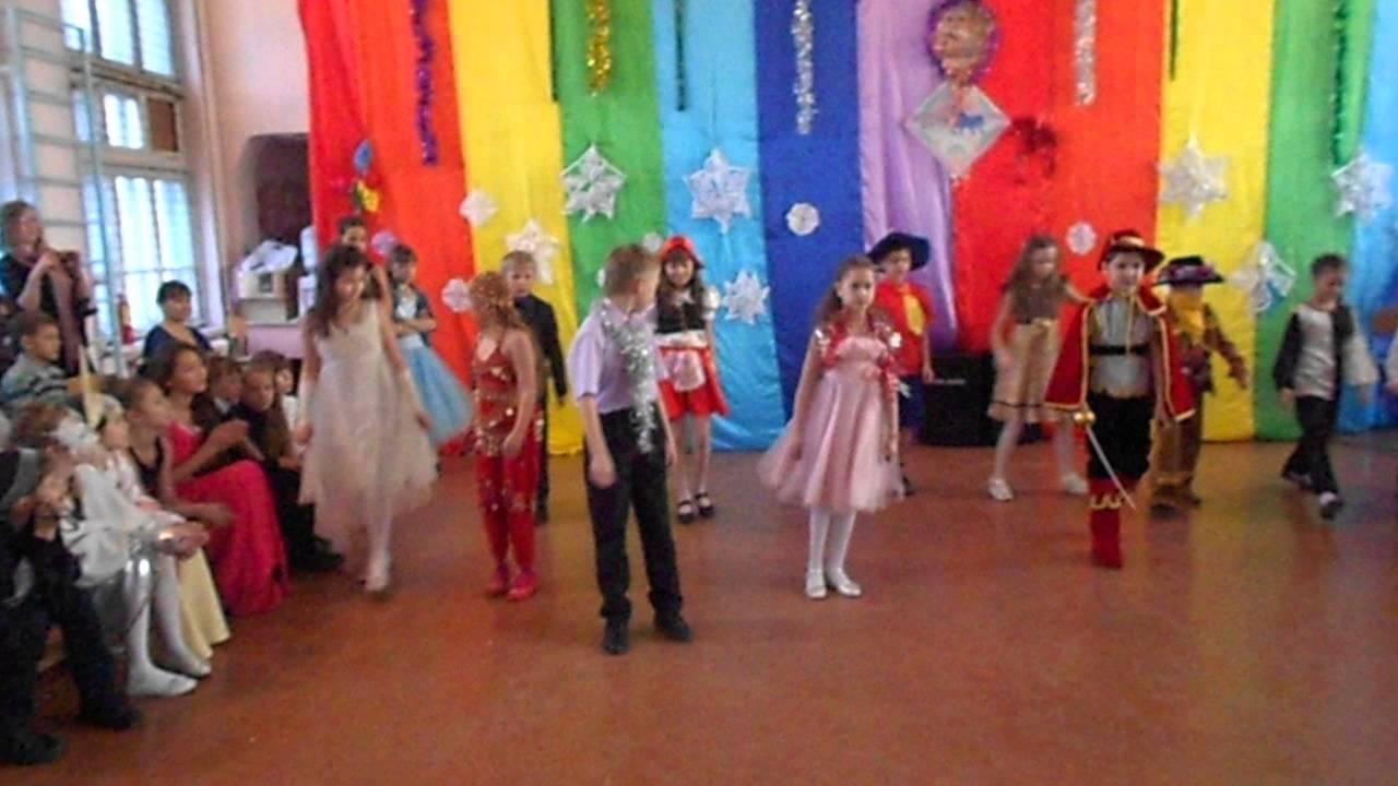 Танцы на новый год в школе