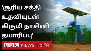 குறைந்த விலை sanitizer- அசத்தும் தமிழர் | kuthambakkam Model village
